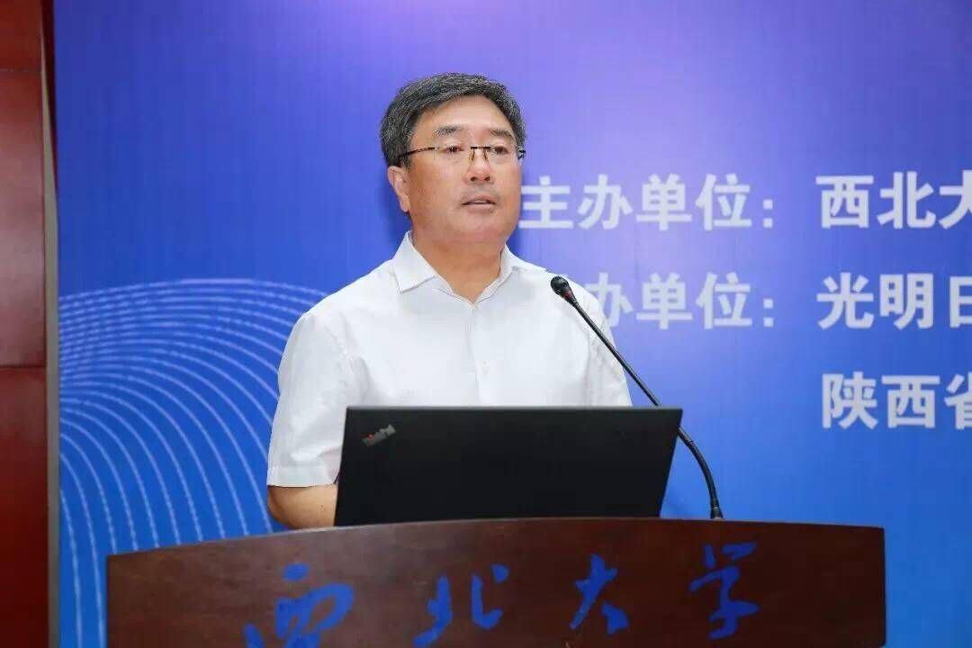 《中国经济增长质量发展报告2018》出版